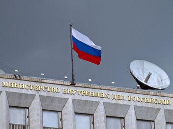 Главное здание МВД РФ