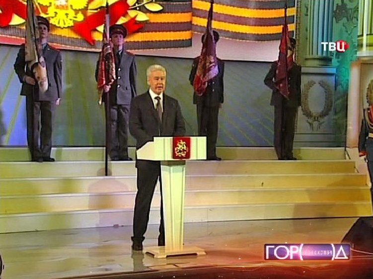 Сергей Собянин на встрече приуроченной к Дню защитника Отечества