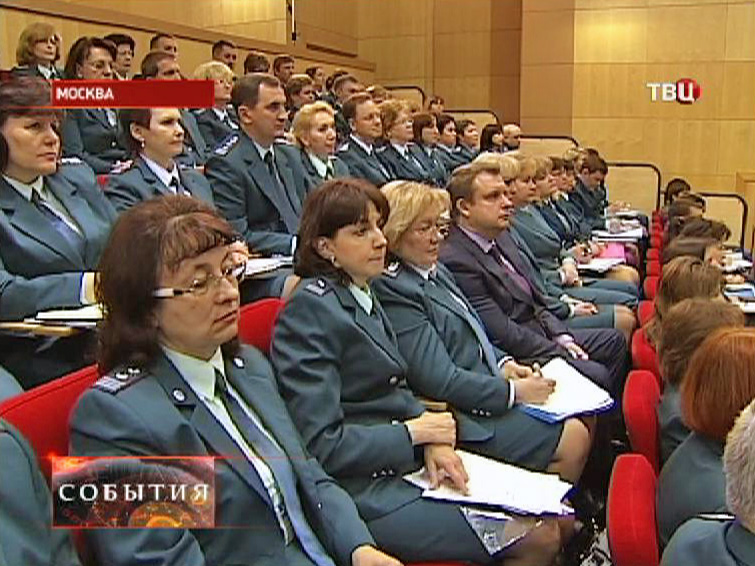 Заседание коллегии управления столичной Федеральной налоговой службы