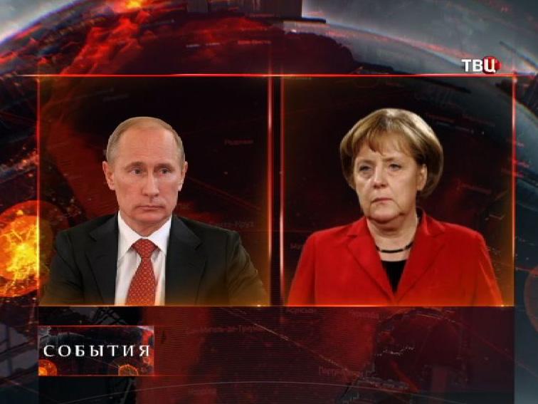 Переговоры Владимира Путина и  Ангелы Меркель