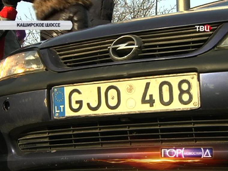 Литовский машинный номер