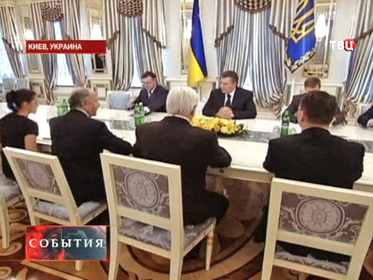 Переговоры Министров иностранных дел