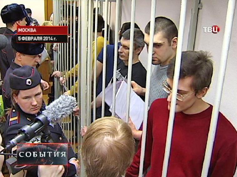 """Фигуранты """"Болотного дела""""в суде"""
