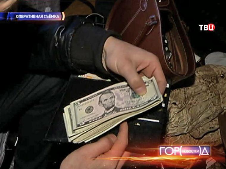 Изъятие денег