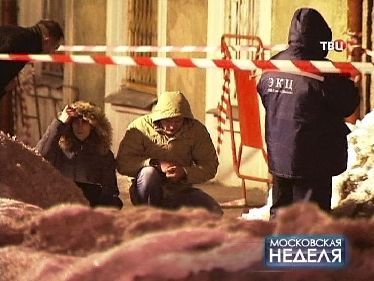 Криминалисты работают на месте происшествия