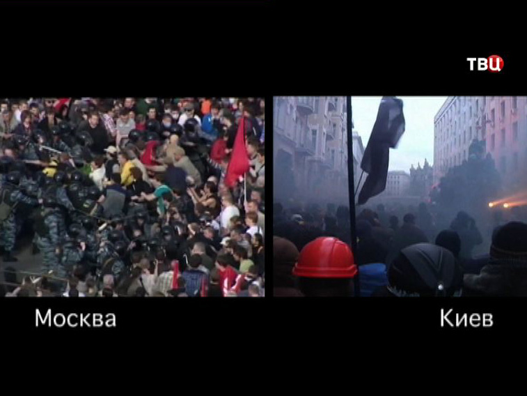Митинг на Болотной площади и Майдане
