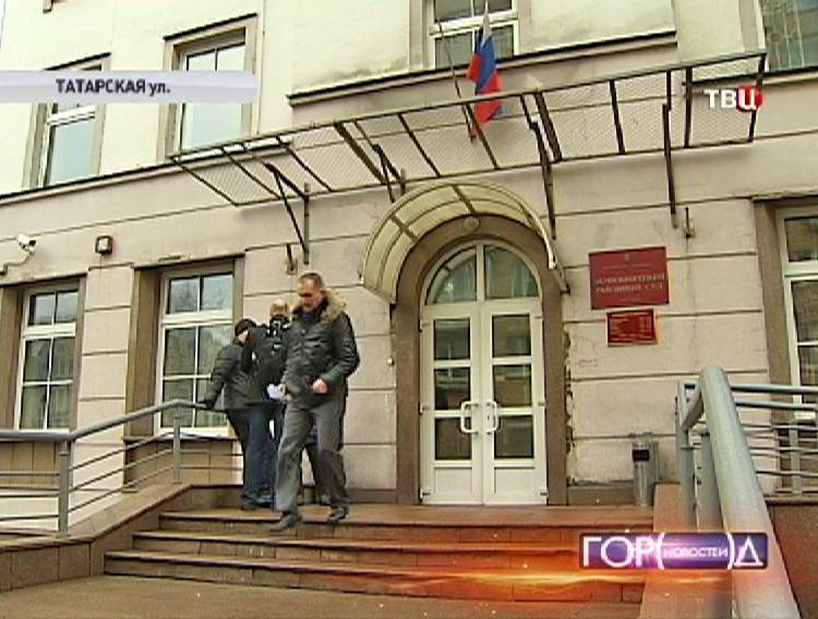 Замоскворецкий суд Москвы