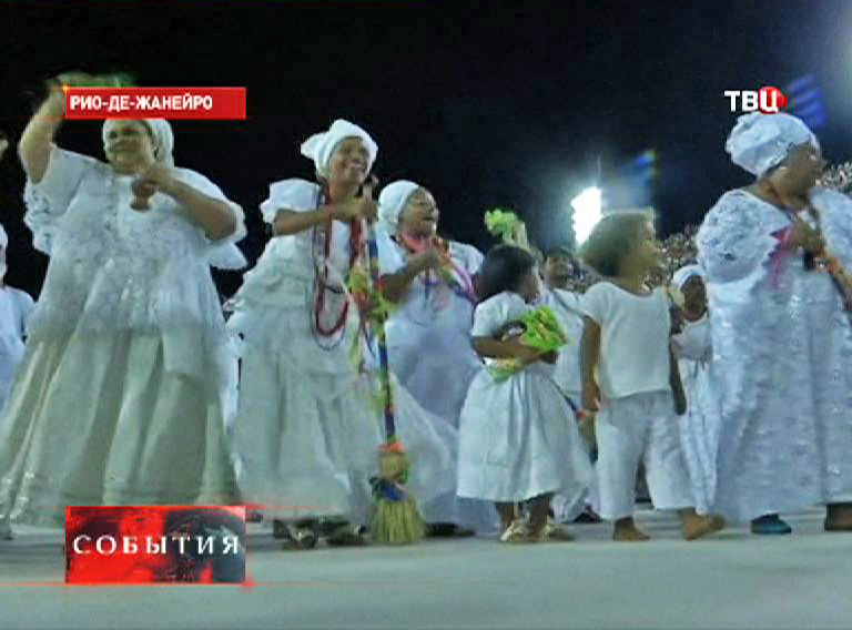 Участники карнавала в Рио-Де-Жанейро