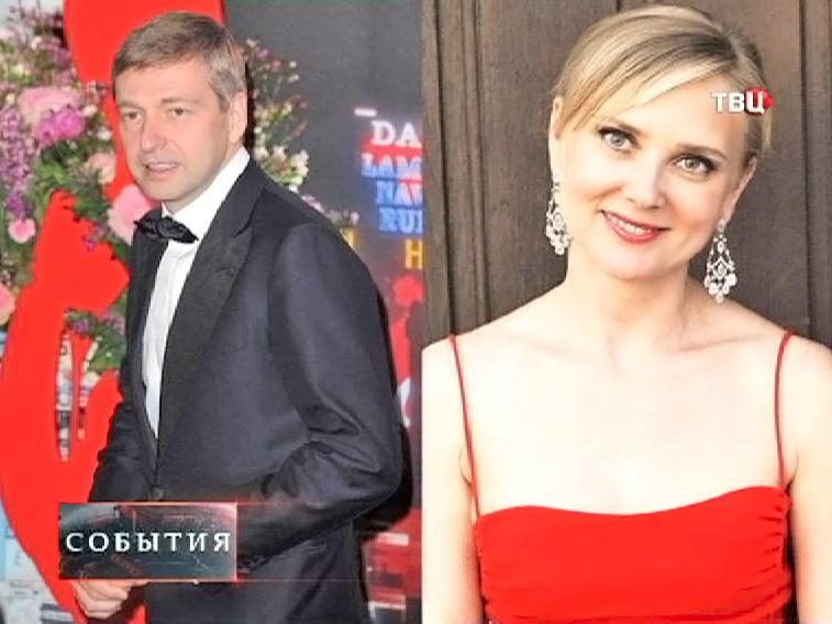 Российский миллиардер Дмитрий Рыболовлев и его жена Елена Рыболовлева