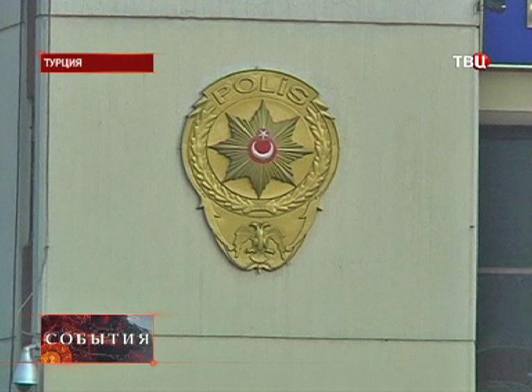 Эмблема полиции Турции