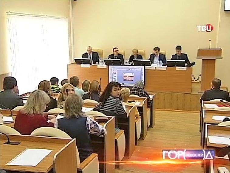 Заседание департамента образования