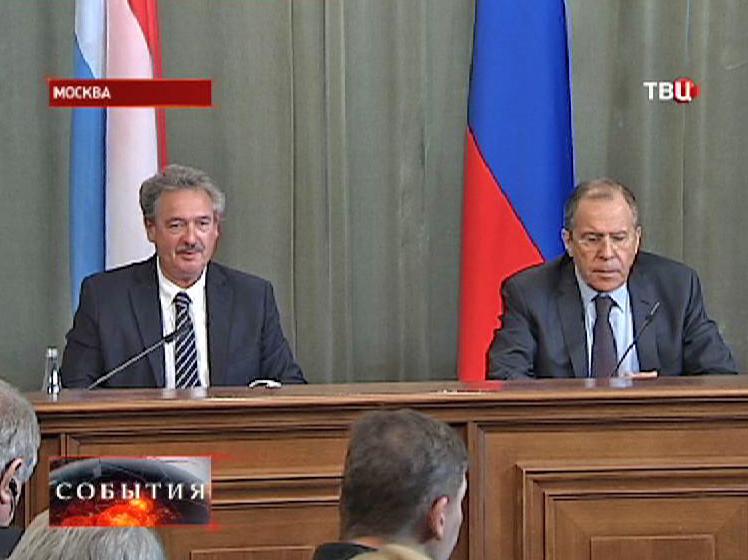 Встреча Сергея Лаврова с главой МИД Люксембурга Жаном Ассельборном