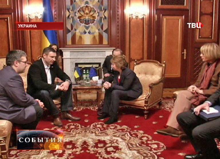 Глава европейской дипломатии Кэтрин Эштон ведет переговоры с Виталием Кличко