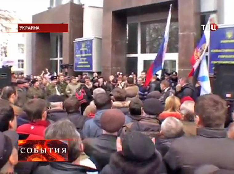 Митинг в Севастополе