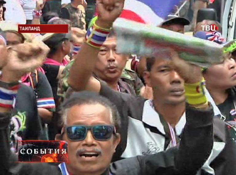 Митингующие в Таиланде