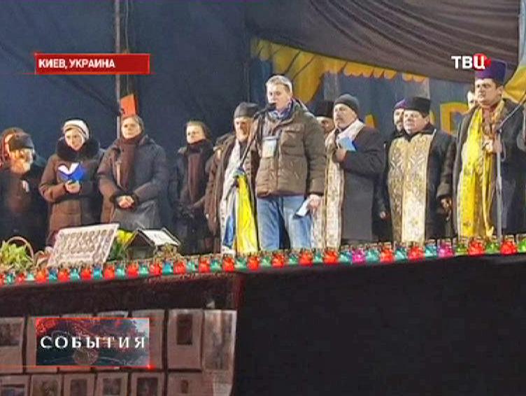 Митинг в Киеве