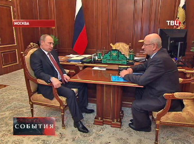 Вадимир Путин на встрече с Юрием Бергом