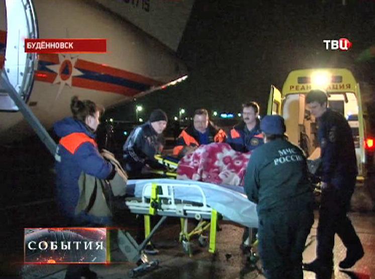 В Москву доставили пострадавших при пожаре на химическом заводе в Буденновске
