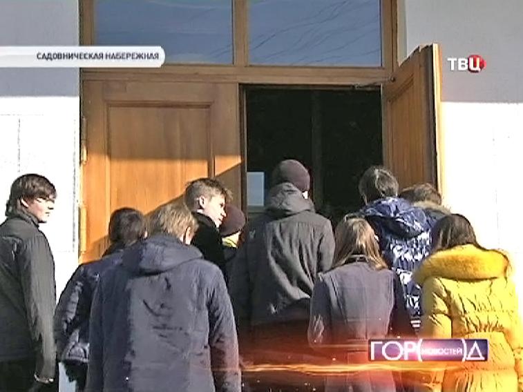 Эвакуация в школе №518