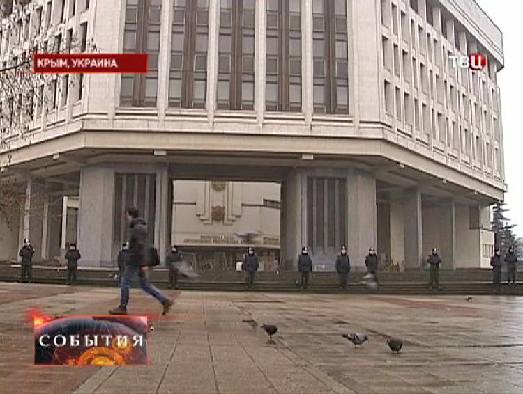 Здание правительства Крыма