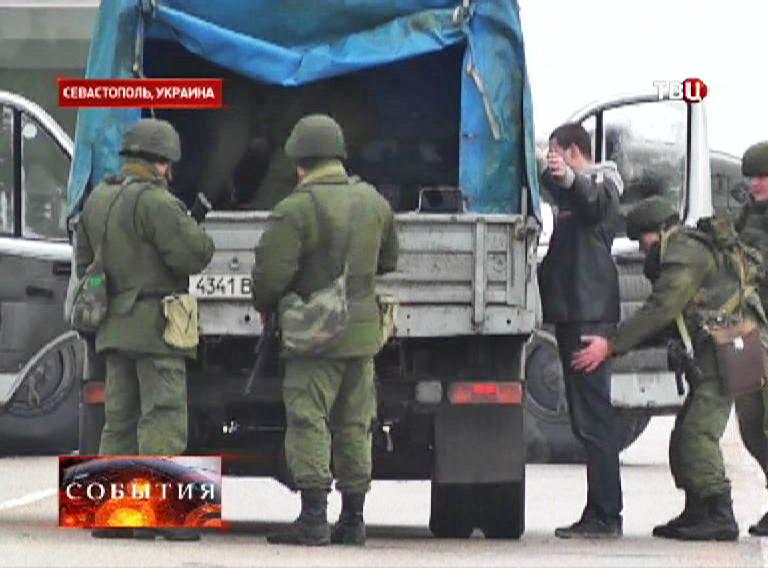 Блокпост на въезде в Севастополь