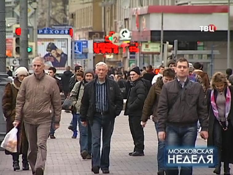 Пешеходы на улице