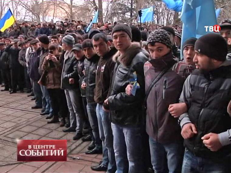Митинг у здания парламента Крыма