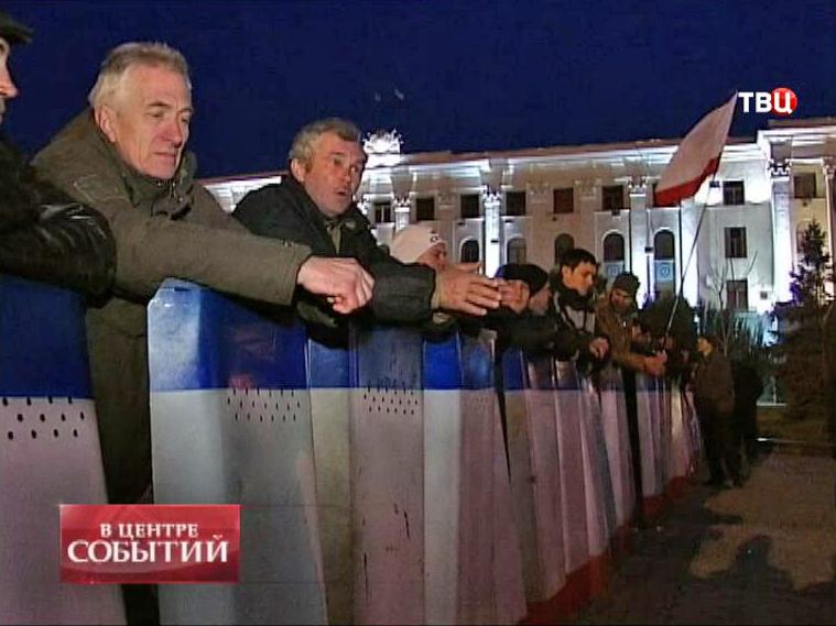 Митинг в поддержку партии власти Крыма