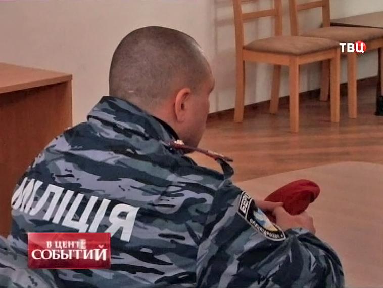 """Боец распущенного спецподразделения """"Беркут"""""""