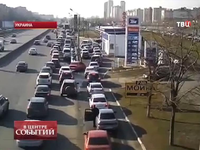 Очередь из машин на АЗС на Украине