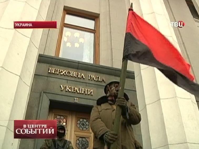 Митинг активистов в Киеве