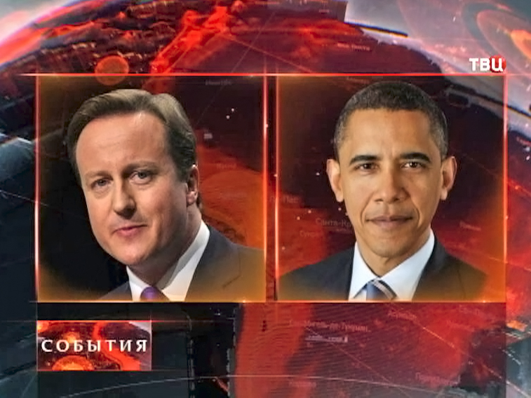 Президент США Барак Обама и британский премьер Дэвид Кемерон