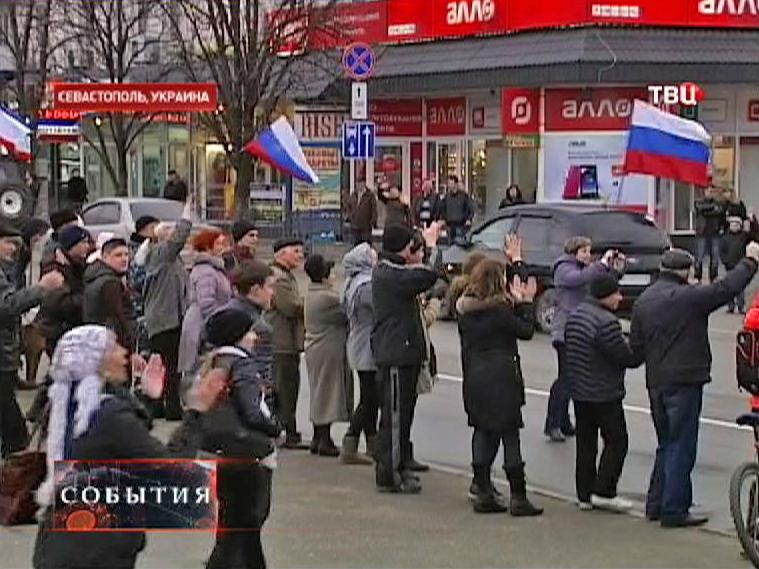Жители Севостополя встречают автопробег с российскими флагами