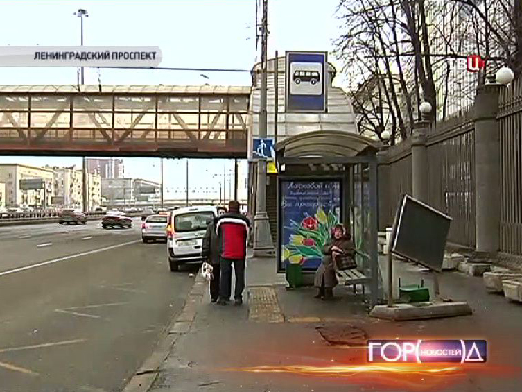 Последствия ДТП на автобусной остановке на Ленинградском проспекте
