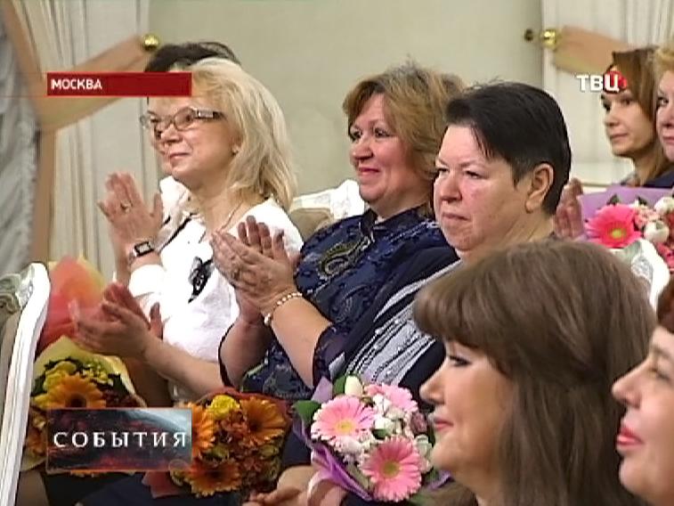В Мэрии вручили награды москвичкам, добившимся серьёзных успехов в профессии