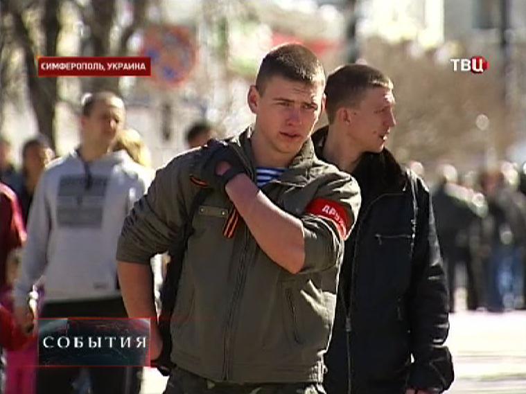 Член народные дружины Крыма