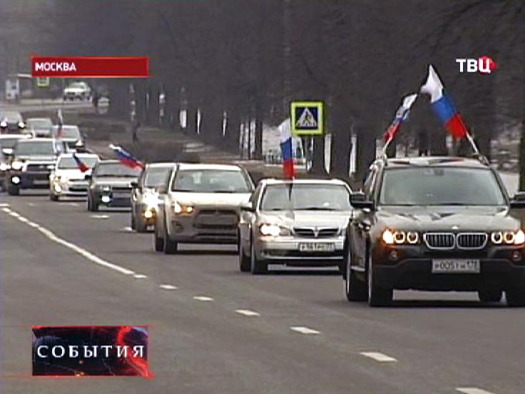 Автопробег в поддержку народа Украины