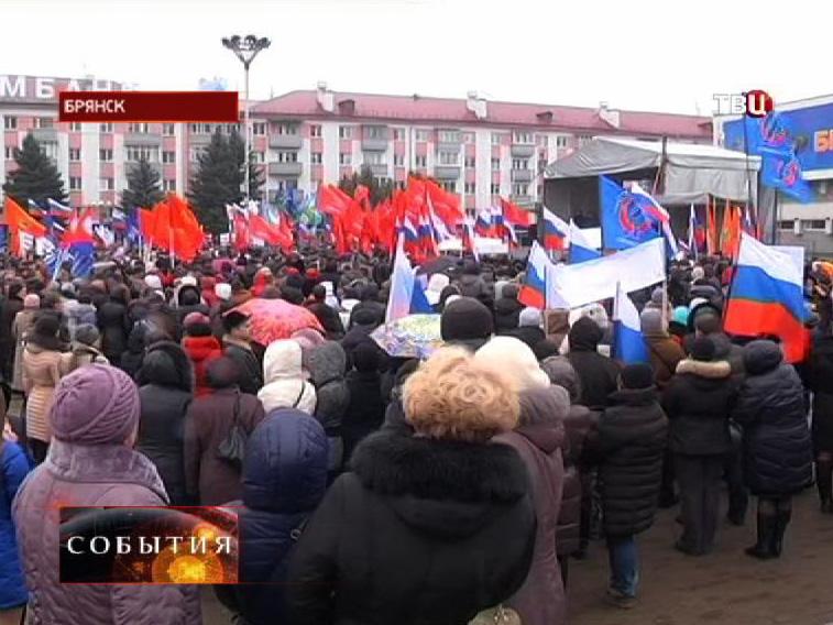Жители Брянска вышли на митинг в поддержку народа Украины