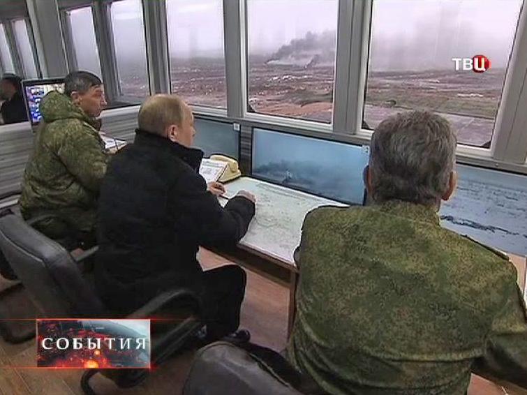 Владимир Путин наблюдает за военными учениями