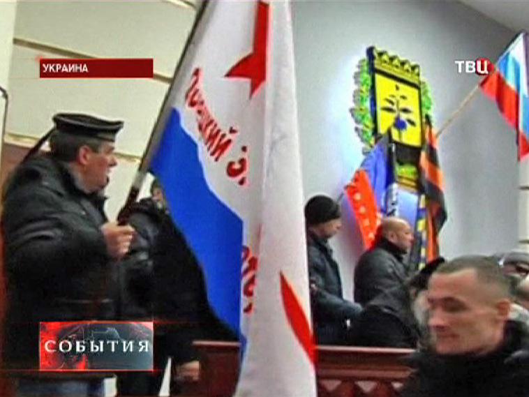 Штурм здания Донецкой обладминистрации