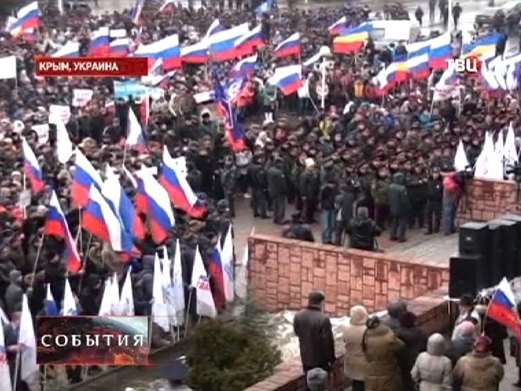 Собрание казаков из Новочеркасска