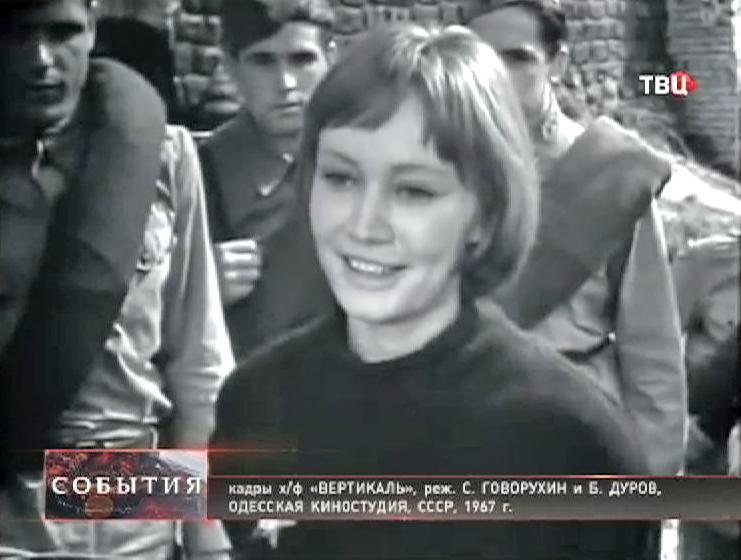 """Лариса Лужина, кадр из фильма """"Вертикаль"""""""
