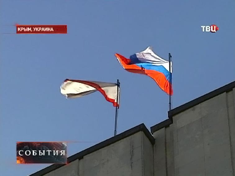 Флаги Автономной Республики Крыма и Российской Федерации