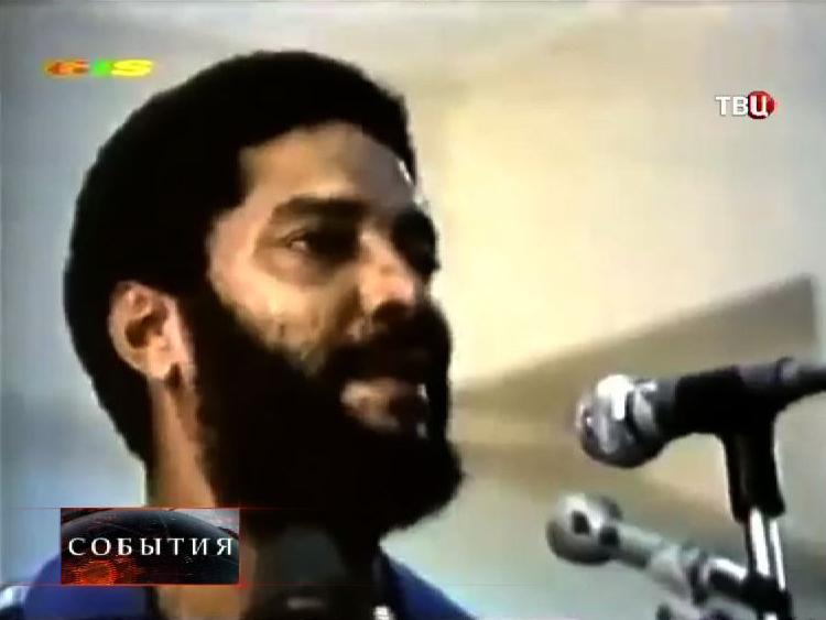 Глава социалистического движения Гренады Морис Бишоп