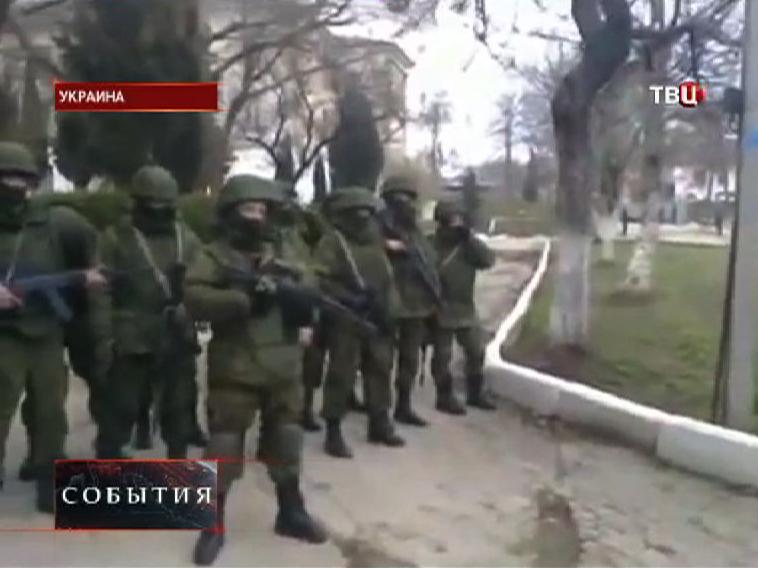 Подразделения Автономной Республики Крым на военной базе