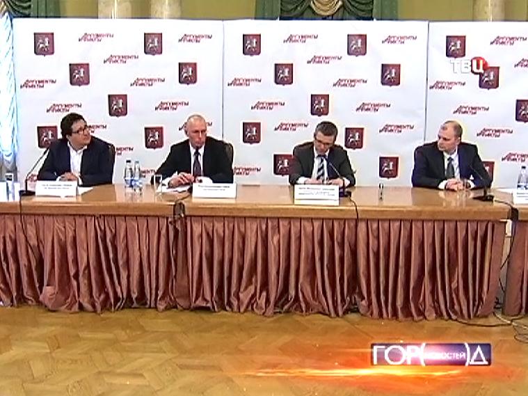 Пресс-конференция по новой социальной карты
