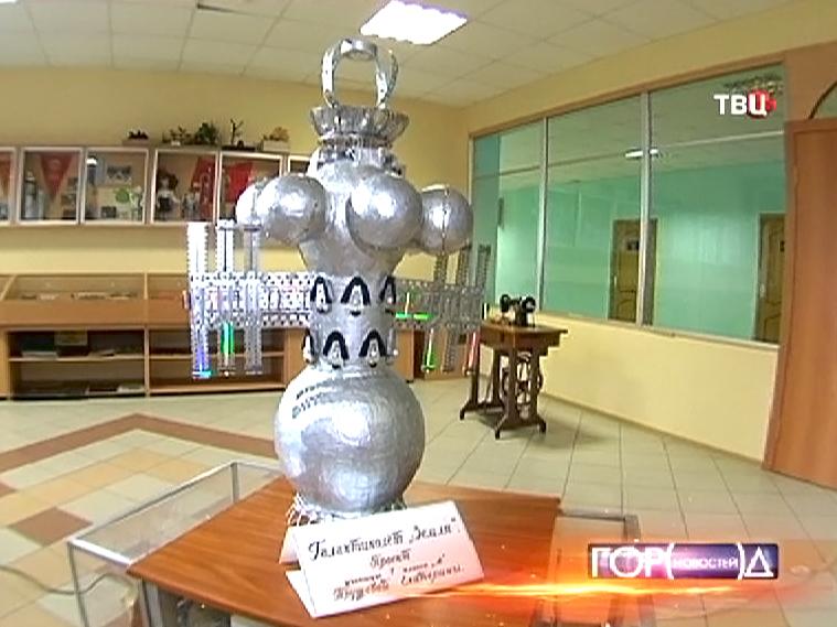 Проект космического ковчега московской школьници
