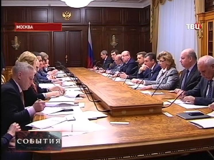 Заседание спецкомисии Госдумы