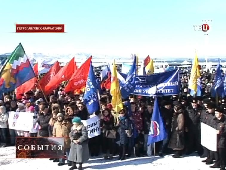 Акция в Петропавловске-Камчатском в поддержку народа Украины