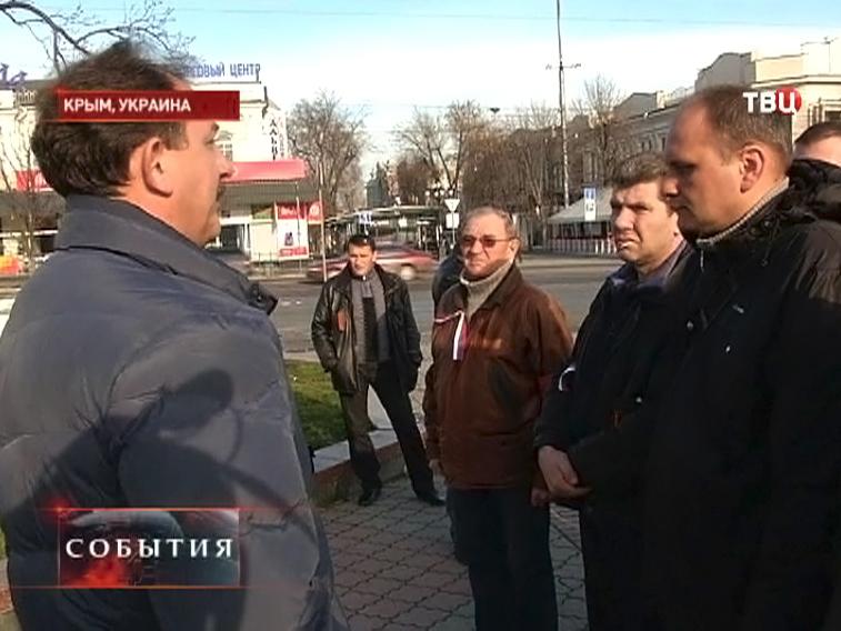 Украинские депутаты